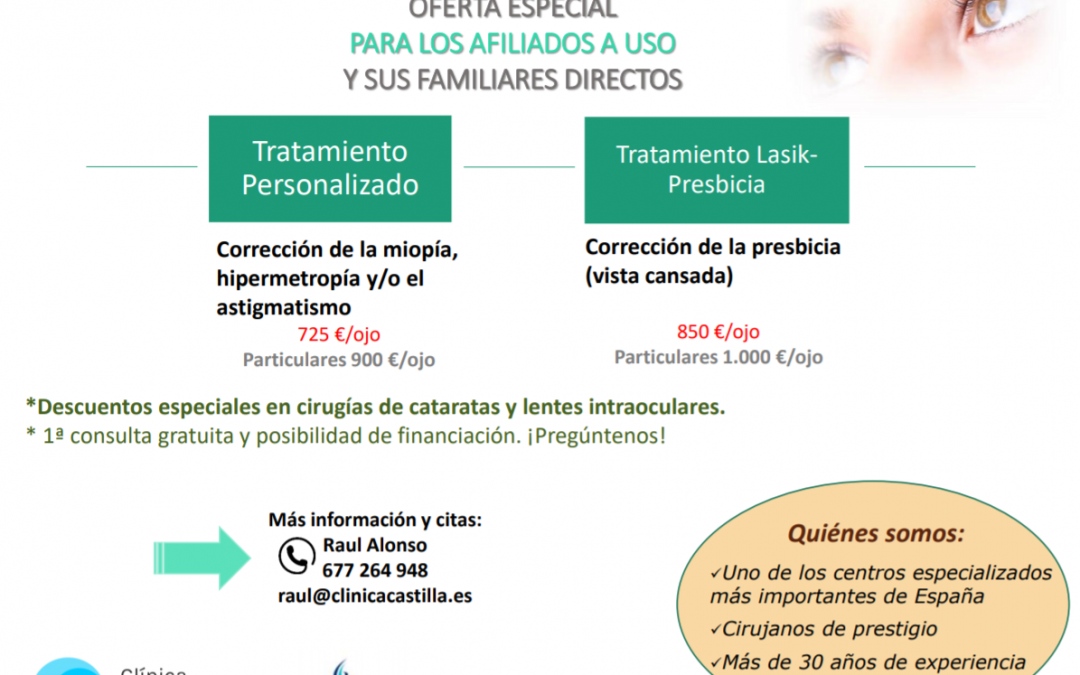 Descuentos en tratamientos láser para la miopía, hipermetropía, astigmatismo o presbicia